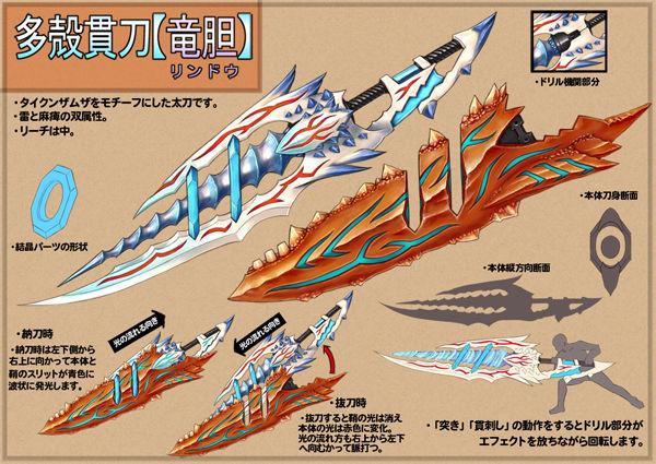 File:Famitsu Contest LS Entry.jpg