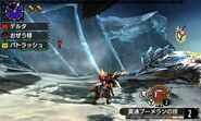 MHGen-Zamite Screenshot 001