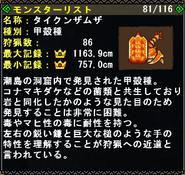 FrontierGen-Taikun Zamuza Info Box