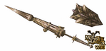 Silver Rathalos Gunlance