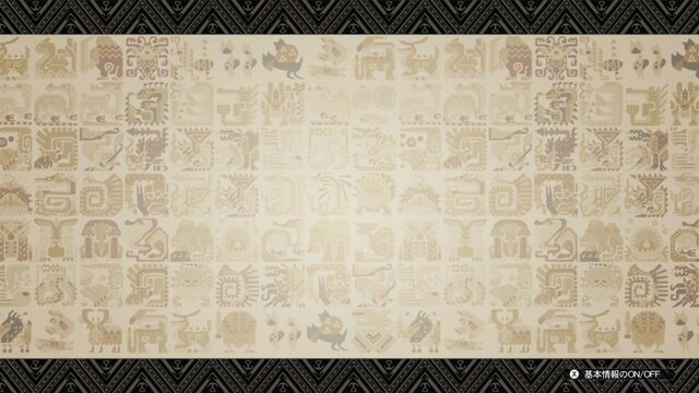 File:MH3U-Guild Card Background 024.jpg