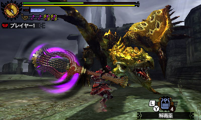 File:MH4U-Gold Rathian Screenshot 002.jpg