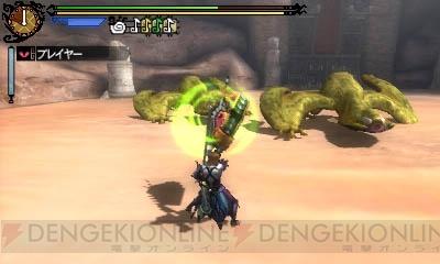 File:MH3G-Gigginox Subspecies Dengeki.jpg
