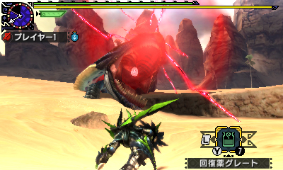 File:MHGen-Hyper Nibelsnarf Screenshot 003.jpg