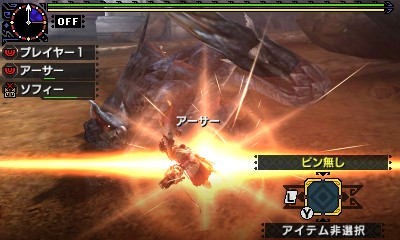 File:MHGen-Nargacuga Screenshot 006.jpg