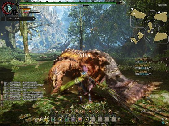 File:MHO-Caeserber Screenshot 047.jpg