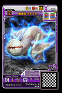 MHSP2-Juvenile Veteran Khezu Monster Card 001