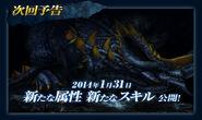 FrontierGen-Meraginasu Next Update