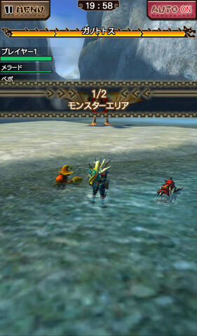 File:MHXR-Plesioth Screenshot 009.jpg
