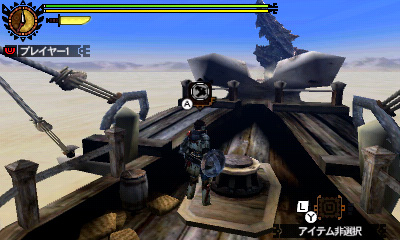 File:MH4-Dah'ren Mohran Screenshot 007.jpg