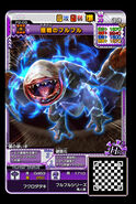 MHSP2-Adult Veteran Khezu Monster Card 001