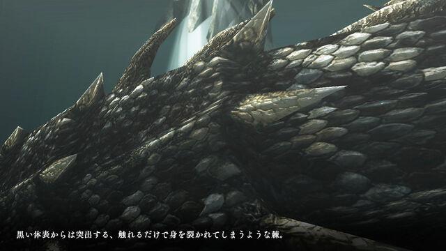 File:FrontierGen-Berserk Laviente Screenshot 002.jpg