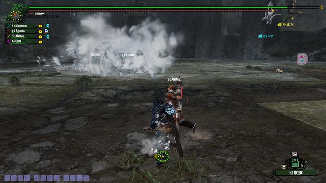 File:FrontierGen-Dyuragaua Screenshot 004.png