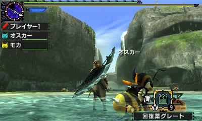 File:MHGen-Deserted Island Screenshot 003.jpg
