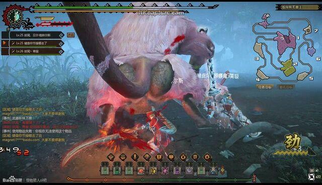 File:MHO-Congalala Screenshot 011.jpg