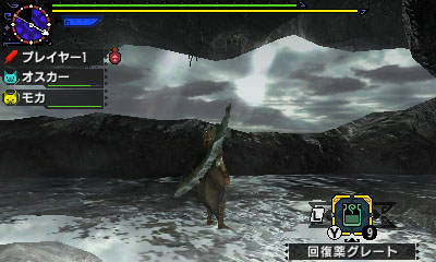 File:MHGen-Marshlands Screenshot 003.jpg