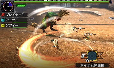 File:MHGen-Great Maccao Screenshot 007.jpg