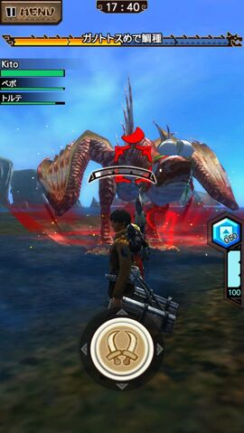 File:MHXR-Seabream Plesioth Screenshot 005.jpg