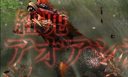 MHGen-Redhelm Arzuros Screenshot 001