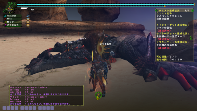 File:Ancient rathian dead ^^.png