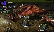 MHGen-Dreadking Rathalos Screenshot 011