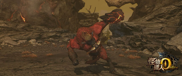 File:MHO-Flame Blangonga Screenshot 004.jpg