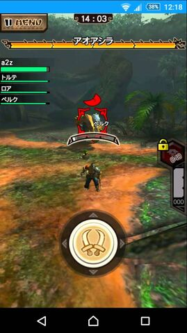 File:MHXR-Arzuros Screenshot 005.jpg