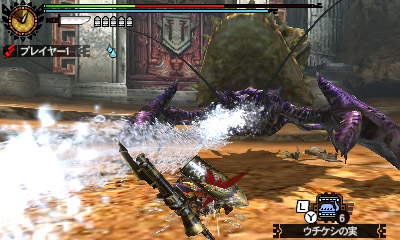 File:MH4U-Plum Daimyo Hermitaur Screenshot 008.jpg