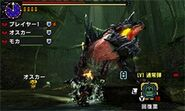 MHGen-Glavenus Screenshot 013