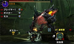 File:MHGen-Glavenus Screenshot 013.jpg