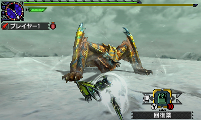 File:MHGen-Tigrex Screenshot 015.jpg