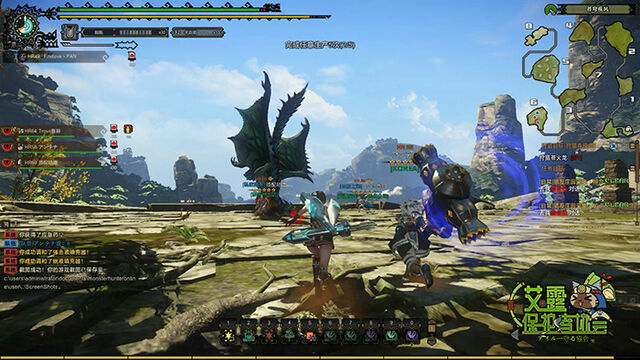 File:MHO-Azure Rathalos Screenshot 014.jpg