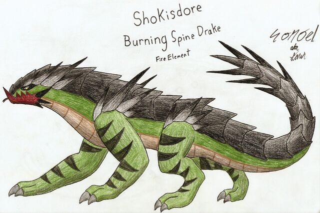 File:Shokisdore.jpg