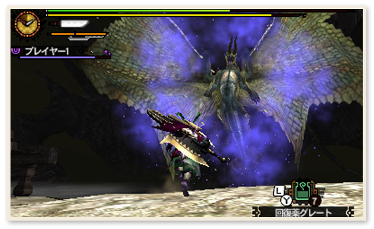 File:MH4U-Shagaru Magala Screenshot 001.png