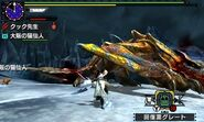 MHGen-Hyper Tigrex Screenshot 006