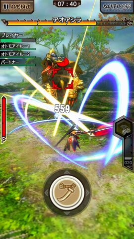 File:MHXR-Arzuros Screenshot 001.jpg