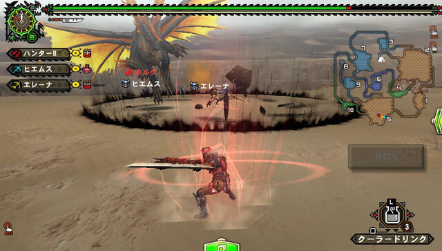 File:FrontierGen-Rukodiora Screenshot 001.jpg
