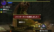 MHGen-Najarala Screenshot 006