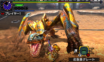 File:MHGen-Tigrex Screenshot 022.jpg