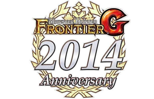 File:Logo-MHF-G 2014 Anniversary.jpg