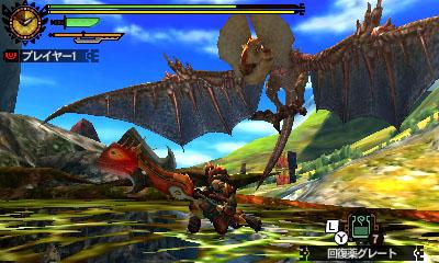 File:MH4U-Yian Kut-Ku Screenshot 003.jpg