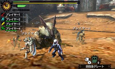 File:MH4U-Lagombi Screenshot 002.jpg