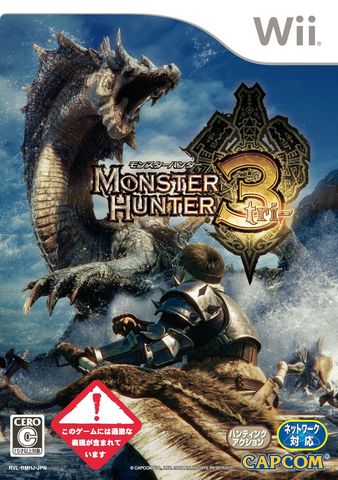 File:Monster Hunter 3 Boxart.png