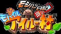 Logo-MobileFelyneVillage.png