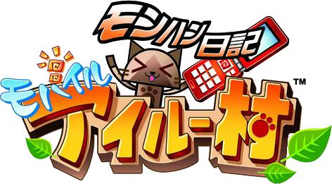 File:Logo-MobileFelyneVillage.png