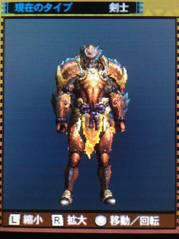 File:Tetsucabra Armor.JPG