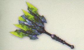 File:Bracchidios Hammer.jpg