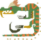 MH10th-Gendrome_Icon.png