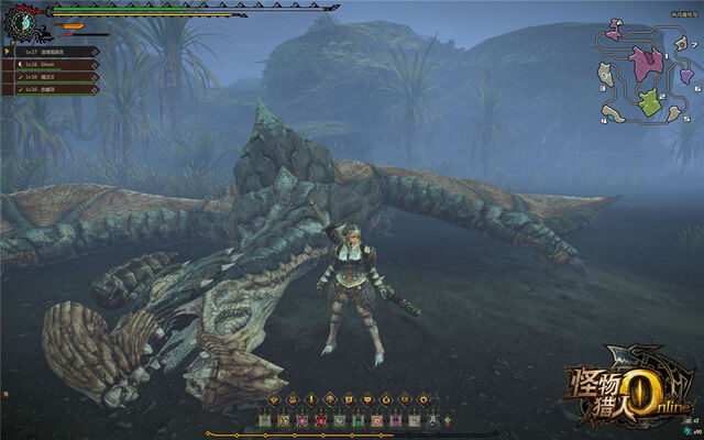 File:MHO-Gypceros Screenshot 021.jpg