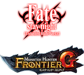Logo-Fate stay night UBW x MHF-G